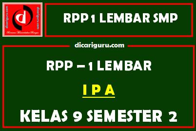 RPP 1 Lembar IPA Kelas 9 SMP/MTS Semester 2