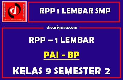 RPP 1 Lembar PAI Kelas 9 SMP/MTS Semester 2
